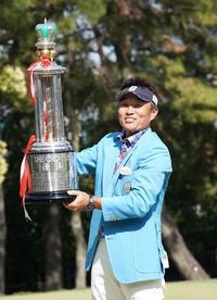 4・30中日クラウンズの中止発表「困難と判断」 - 国内男子ゴルフ : 日刊スポーツ