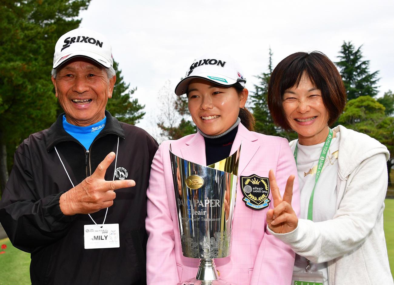 プロ入り初優勝の勝みなみ(中央)は母親の久美さんと祖父の市来龍作さんの祝福を受ける(2018年11月18日撮影)