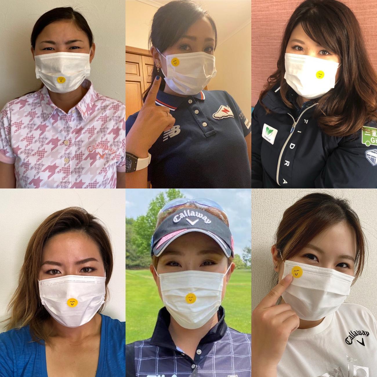 ニコちゃんマーク付きのマスク姿を披露した青木瀬令奈(上段中央)ら6人
