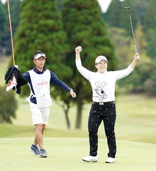 18番、優勝を決めガッツポーズする申ジエ(右)。左は斎藤キャディー(撮影・江口和貴)
