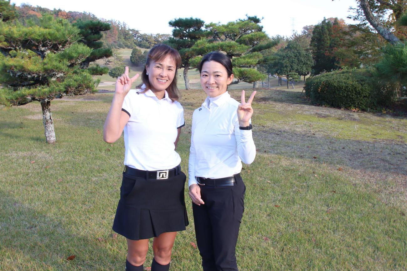 2位と健闘した宮本(右)と西下(撮影・南谷竜則)