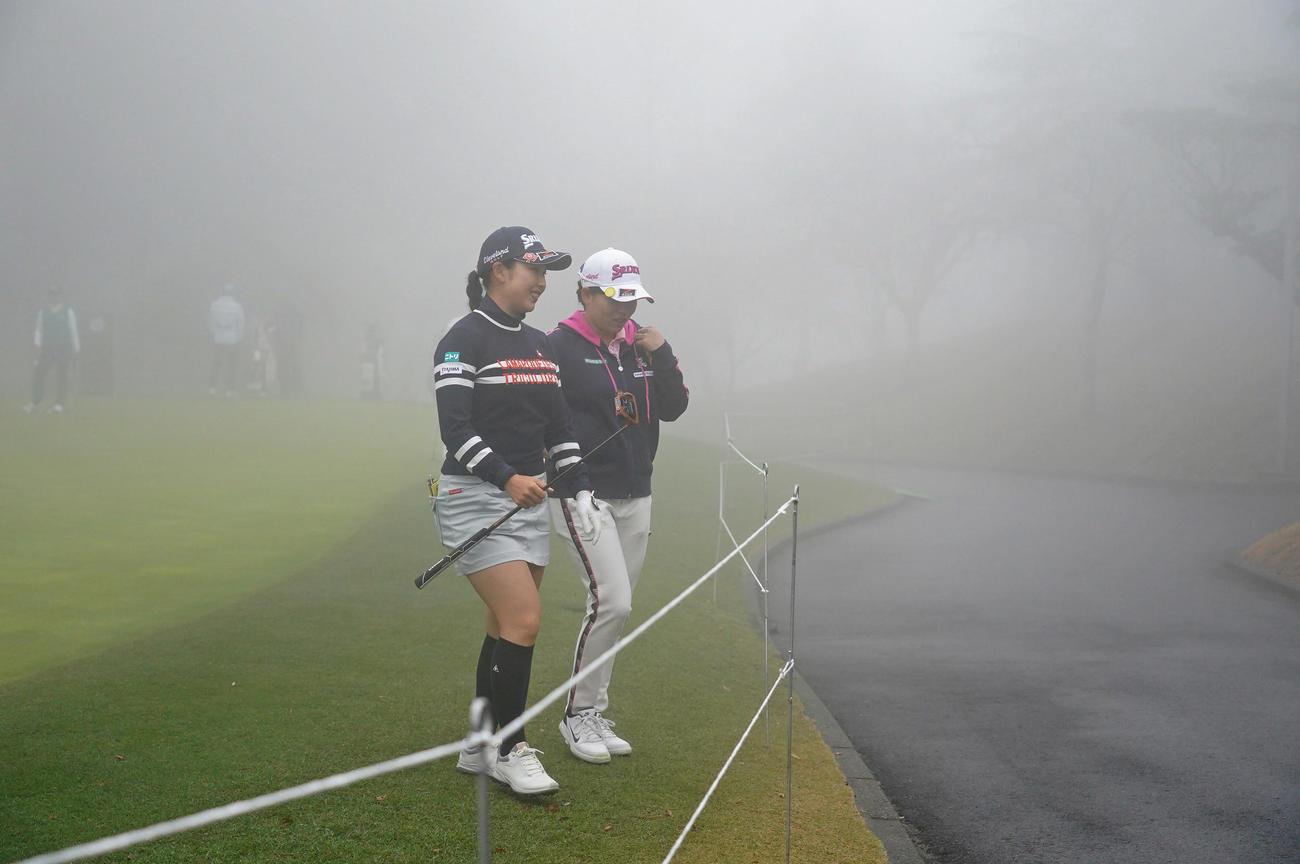 大王製紙エリエールレディス 午前9時16分、濃霧のため競技が中断となる、左から小祝さくら、勝みなみ(撮影・清水貴仁)