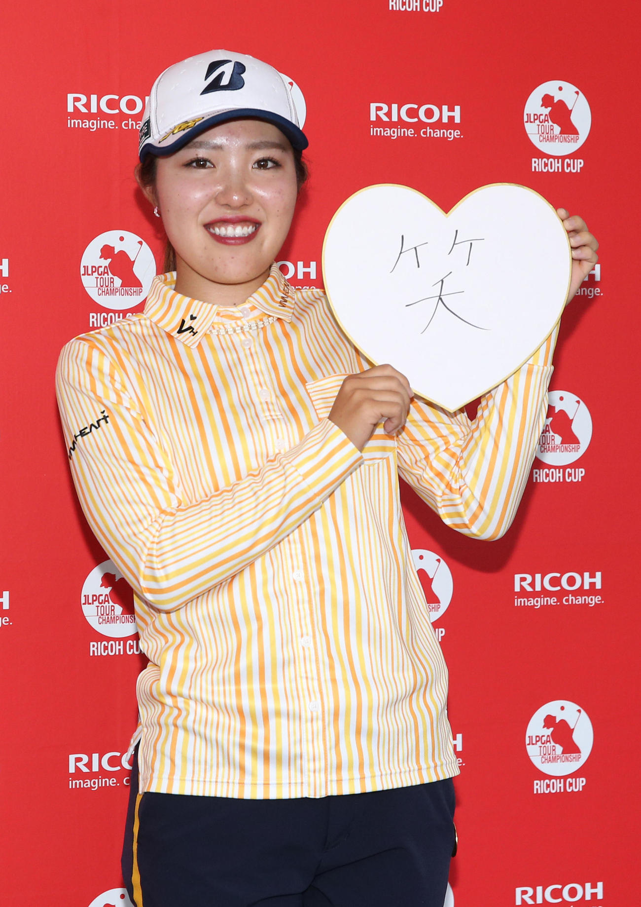 古江は、今年を表す漢字を「笑」と書き笑顔を見せる(撮影・上山淳一)