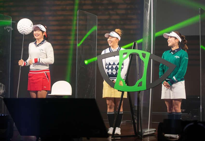 キャロウェイゴルフの新製品発表会に出席した、左から河本結、田中瑞希、西村優菜