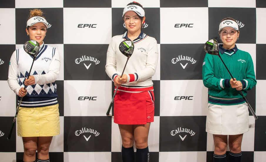 https://www.nikkansports.com/sports/golf/news/img/202101200000274-w1300_1.jpg