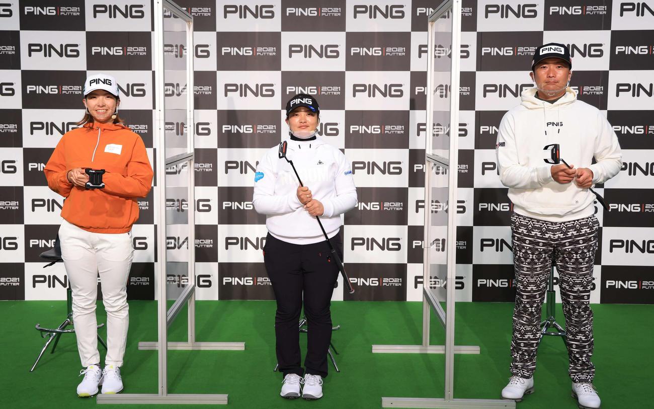 ピンゴルフ新製品発表会に出席した、左から渋野日向子、鈴木愛、永野竜太郎