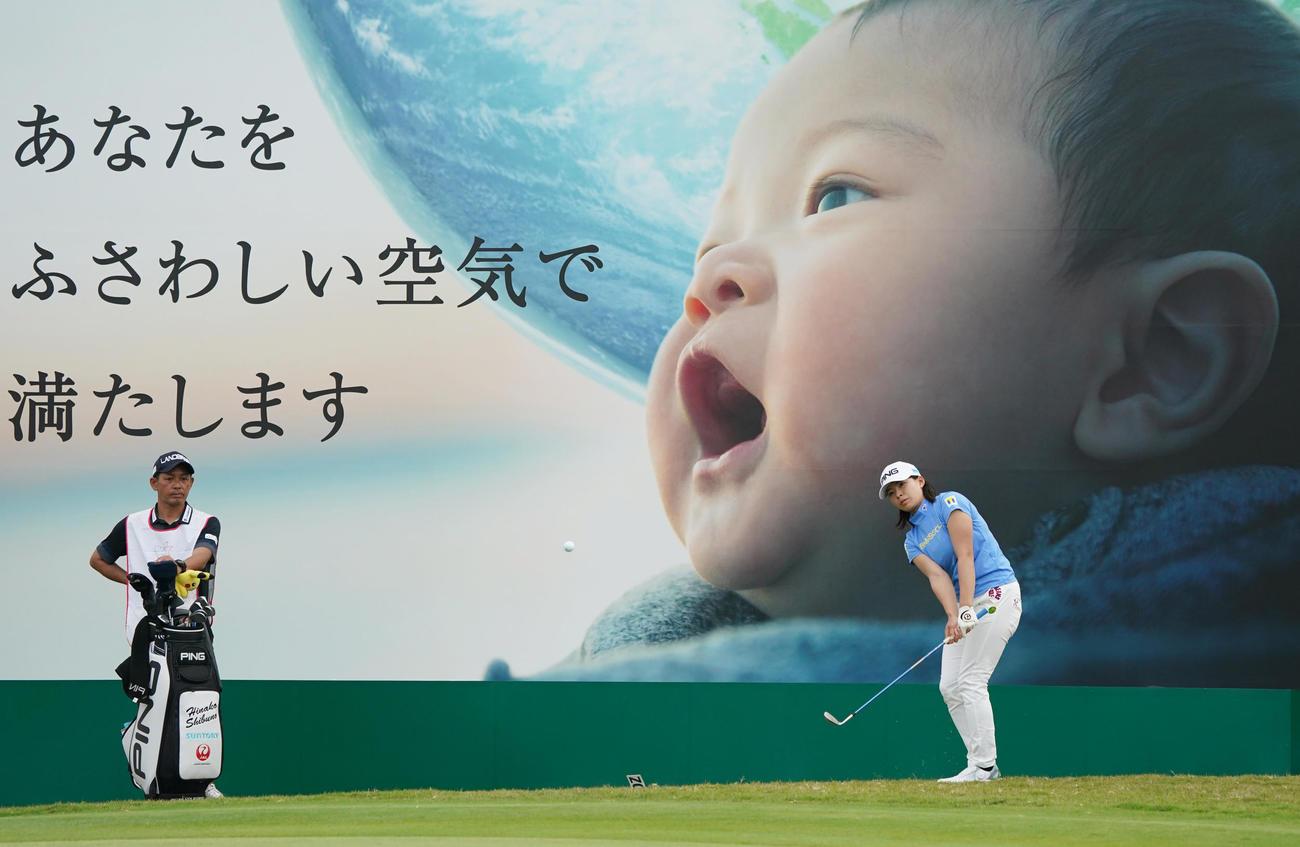 18番、第4打のアプローチショットを放つ渋野日向子(撮影・清水貴仁)