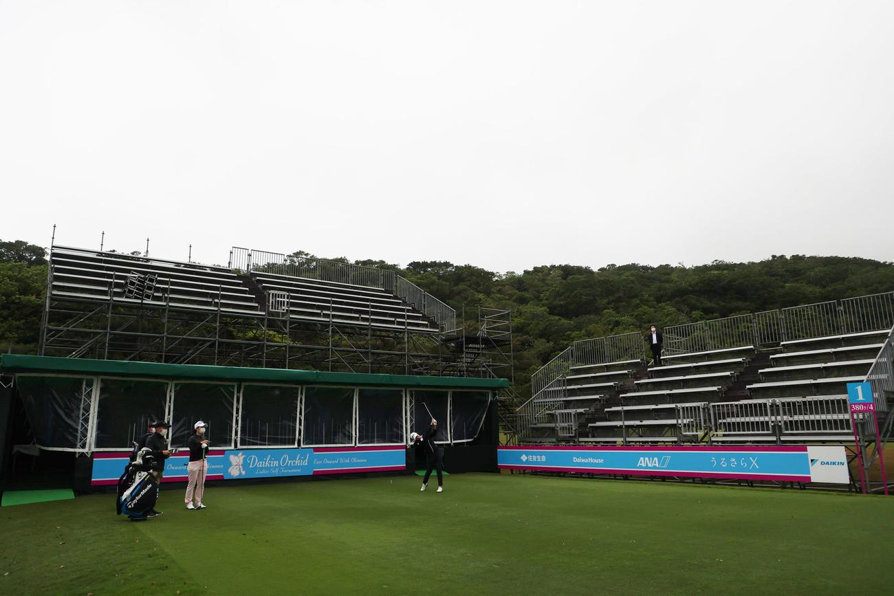 https://www.nikkansports.com/sports/golf/news/img/202103030000049-w1300_4.jpg