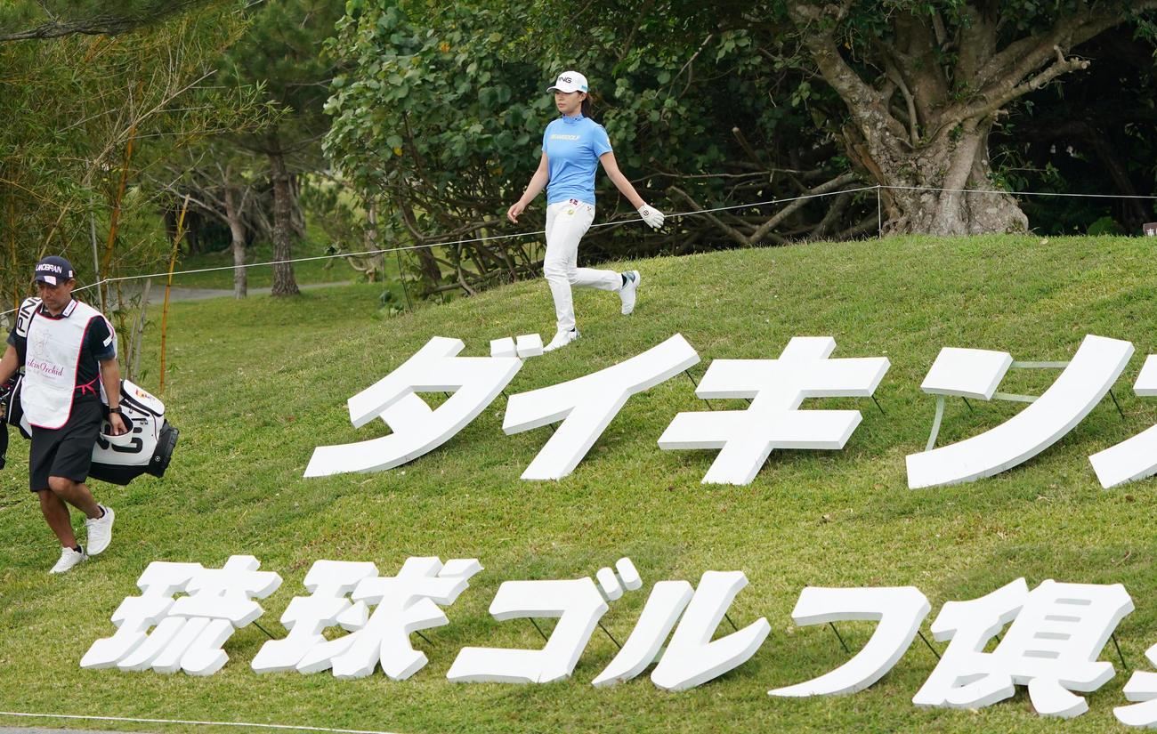 17番、ティーショットを放ち移動する渋野日向子(撮影・清水貴仁)