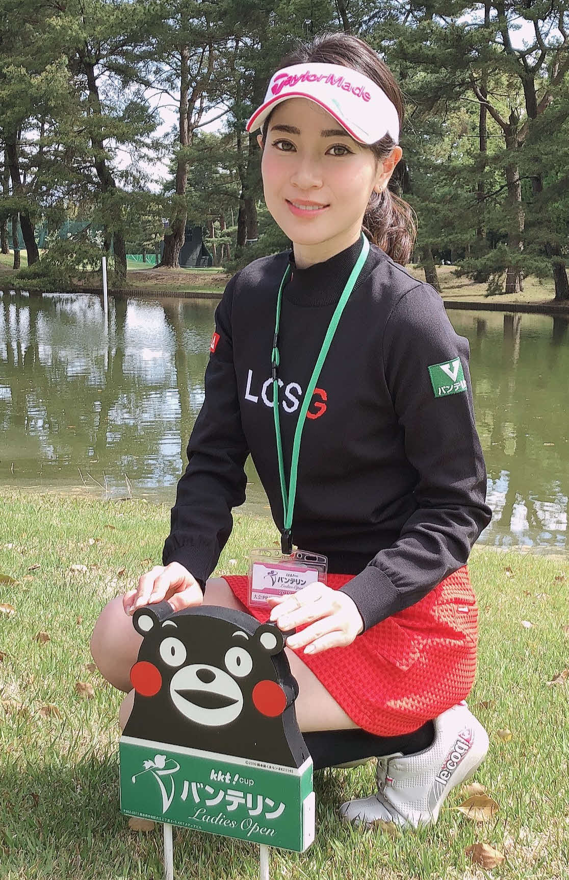 「KKT杯バンテリン・レディスオープン」の大会PRサポーターを務める竹村