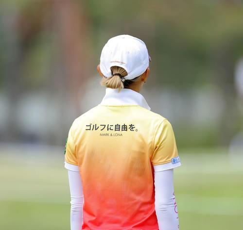 「ゴルフに自由を。」とプリントされたウェアを着て臨む金田(撮影・河田真司)