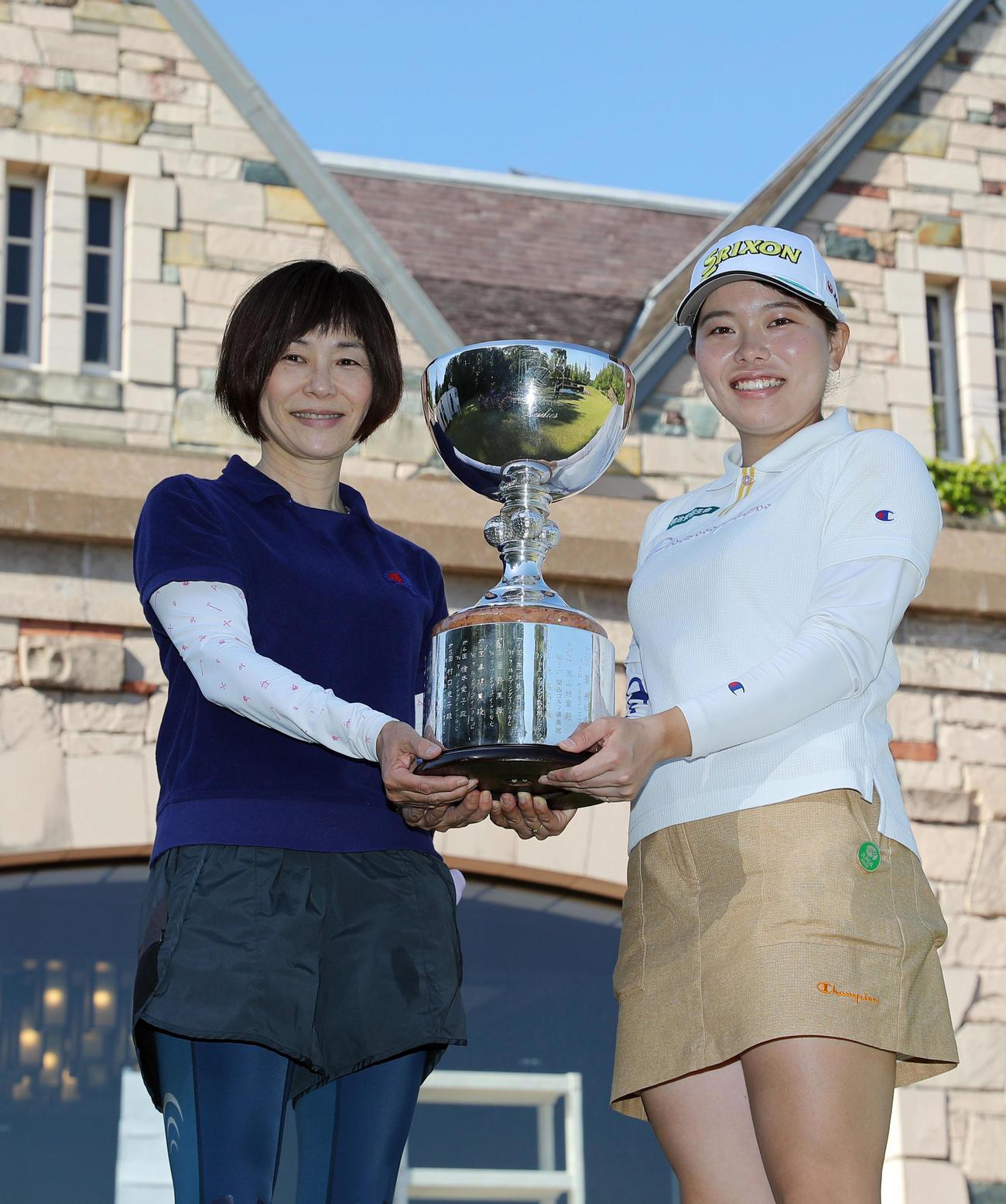 母久美さん(左)と優勝トロフィーを手に笑顔を見せる勝みなみ(2021年5月30日)