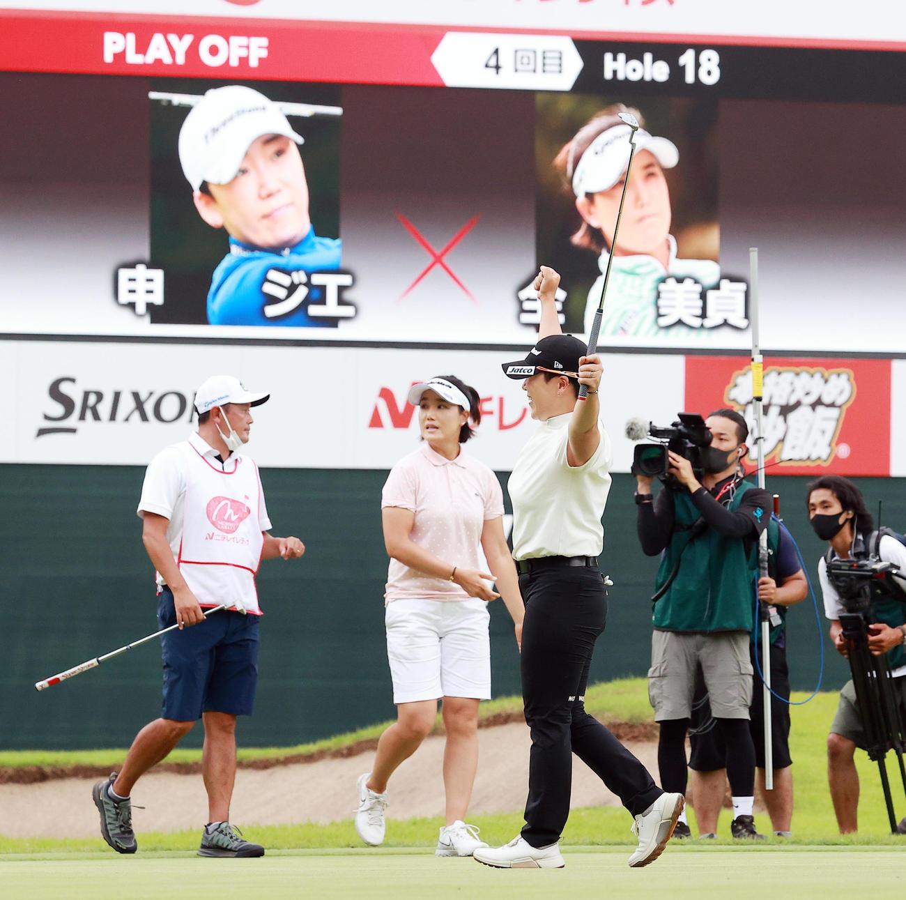 https://www.nikkansports.com/sports/golf/news/img/202106200000763-w1300_1.jpg