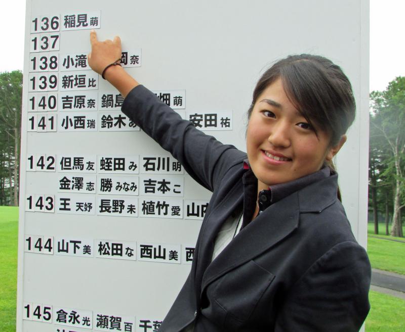 15歳稲見萌寧がトップ通過 1日10時間練習で自信