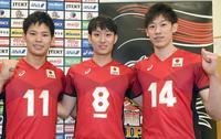 世界選手権を目前に控えポーズを決めるバレーボール男子日本代表の、左から西田有志、柳田将洋、石川祐希(撮影・たえ見朱実)