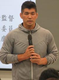 柔道井上監督ら「高潔性の向上」役割など再確認 - 五輪・一般ニュース : 日刊スポーツ
