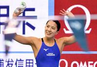 大橋悠依、日本新も女王ホッスーに及ばず「悔しい」 - 水泳 : 日刊スポーツ