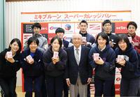 中垣内監督、東京五輪後へ「大学の強化欠かせない」 - バレー : 日刊スポーツ
