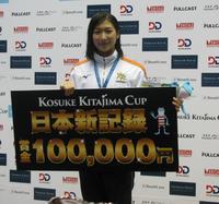 池江璃花子100自で日本新、賞金は「貯金します」 - 水泳 : 日刊スポーツ