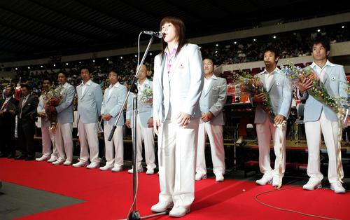 女子選手を代表して決意表明をする吉田沙保里(08年撮影)