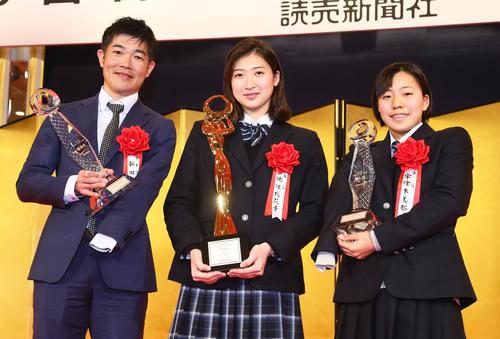 https://www.nikkansports.com/sports/news/img/201901110000378-w500_1.jpg