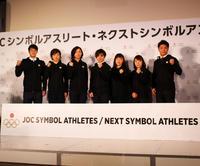 瀬戸大也、東京五輪へ小平奈緒のストイックさが手本 - 水泳 : 日刊スポーツ