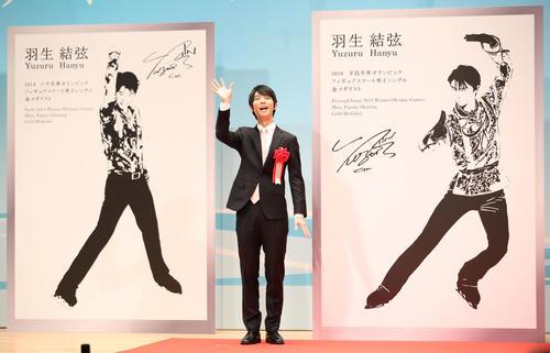 新たなモニュメントデザイン(右)の前で手を振る羽生結弦(撮影・林敏行)