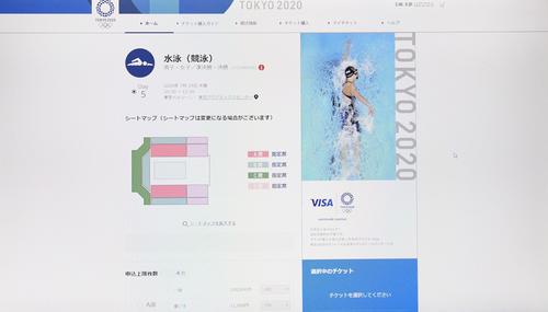 たとえば競泳。席のカテゴリーと会場マップが表示される(撮影・たえ見朱実)