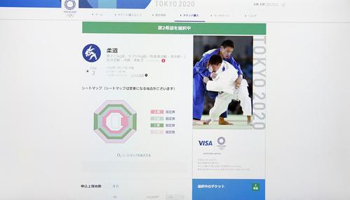 第2希望が柔道の場合、競泳同様会場のマップを見ながら席のカテゴリーを選択(撮影・たえ見朱実)
