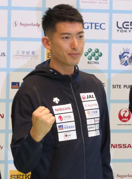 アジア選手権の会見に出席した見延(撮影・上田悠太)