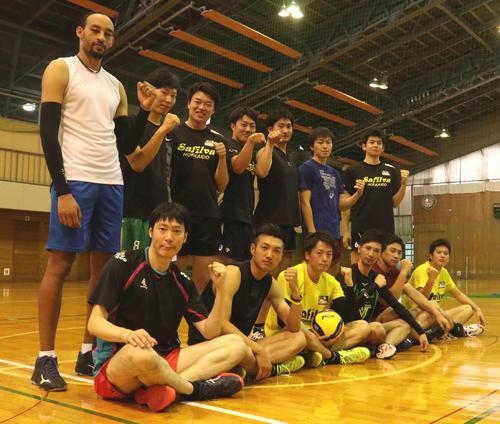 今季Vリーグに参入するサフィルヴァ北海道は新チーム始動戦に向けて意気込む(撮影・浅水友輝)