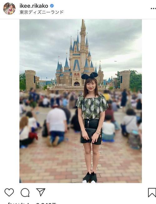 池江璃花子はインスタグラムで東京ディズニーランドに行った写真を投稿した