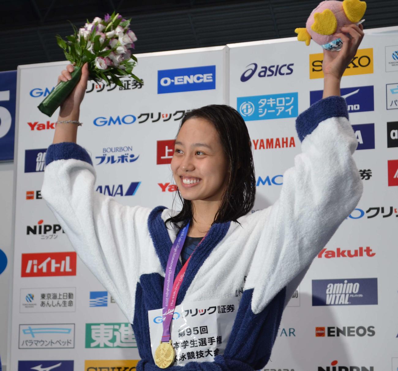 今井月が200個メ初v けっこう体がきつかった 水泳 日刊スポーツ