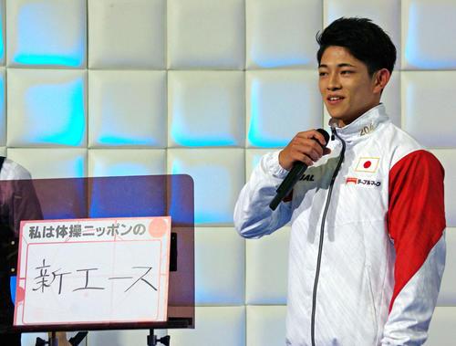 体操世界選手権の会見で、男子代表チームの新エースに名乗りを上げた谷川翔(撮影・奥岡幹浩)