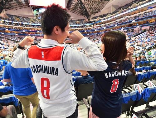 NBA開幕戦・マーベリックス対ウィザーズ戦でウィザーズ八村のユニホームを着て声援を送るファン(撮影・菅敏)
