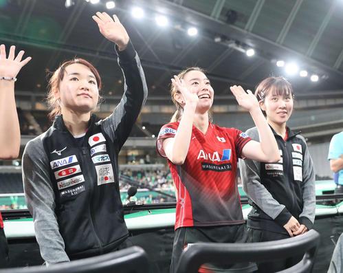 日本対ルーマニア ルーマニアを下し準決勝進出を決めた日本チームは歓声に応える。左から伊藤、石川、平野(撮影・河野匠)