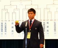 札幌山の手は高鍋と初戦、6年前勝利の再現狙う - ラグビー : 日刊スポーツ