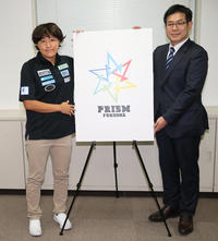 女子ラグビー中村が選手兼GMの新チーム設立発表 - ラグビー : 日刊スポーツ