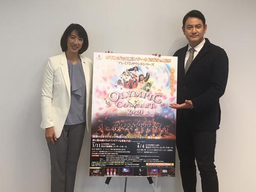オリンピックコンサート2020の開催を記念してトークショーを行った小谷実可子さん(左)と藤本隆宏