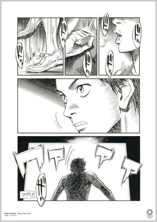東京2020公式アートポスターの1つで、漫画家の浦沢直樹氏が手掛けたオリンピックをテーマにした作品「あなたの出番です。」@Tokyo2020