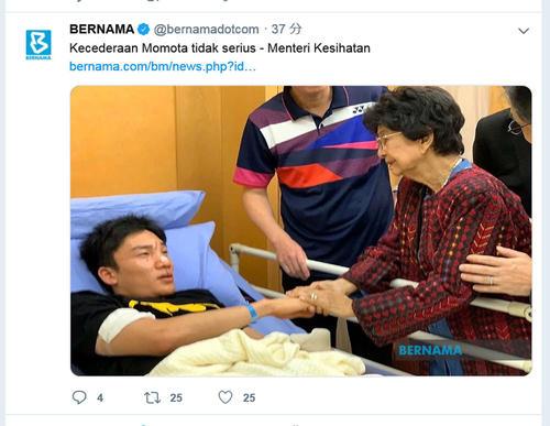 事故で顔を負傷し、病院でマレーシア首相夫人から見舞いを受ける桃田(左)(BERNAMA公式ツイッターから)