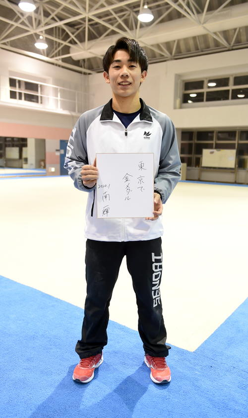 「東京で金メダル」と2020年の抱負を掲げた仙台大・南(撮影・山田愛斗)