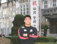 福岡堅樹の高校後輩、谷山「日本代表を目指したい」 - ラグビー : 日刊スポーツ