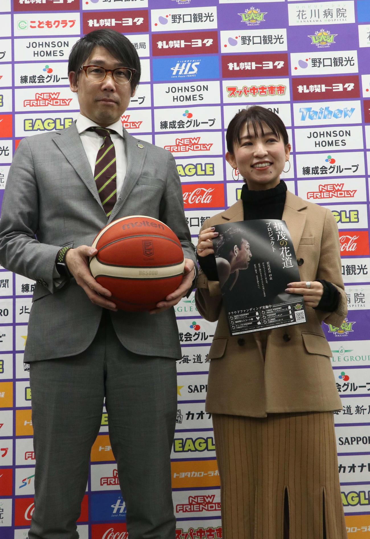 会見に臨んだレバンガ北海道横田CEO(左)と株式会社マクアケの坊垣共同創業者兼取締役(撮影・浅水友輝)