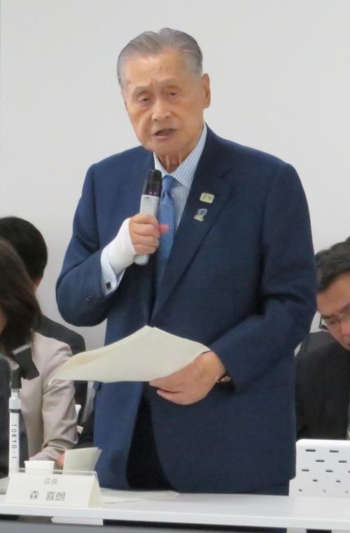 Photo of Yoshiro Mori demands safe transport system for Olympics