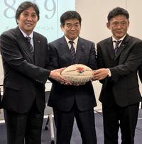 神鋼-釜石OB戦発表、林敏之氏と松尾雄治氏が主将 - ラグビー : 日刊スポーツ