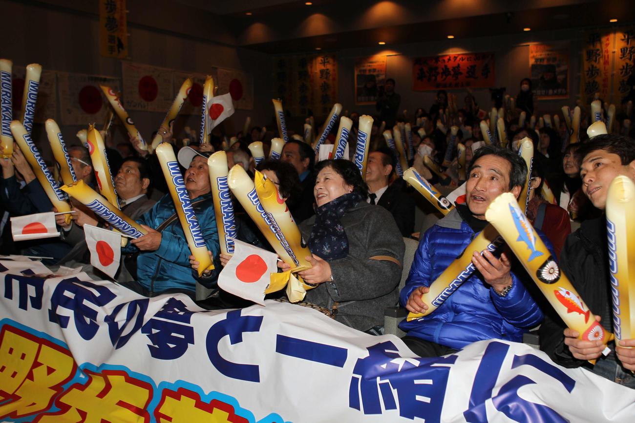 平昌五輪の際、新潟で行われたパブリックビューイング会場(2018年2月13日撮影)