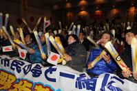 東京五輪PV実施は申請必要 非営利団体や組織のみ - 五輪・一般ニュース : 日刊スポーツ