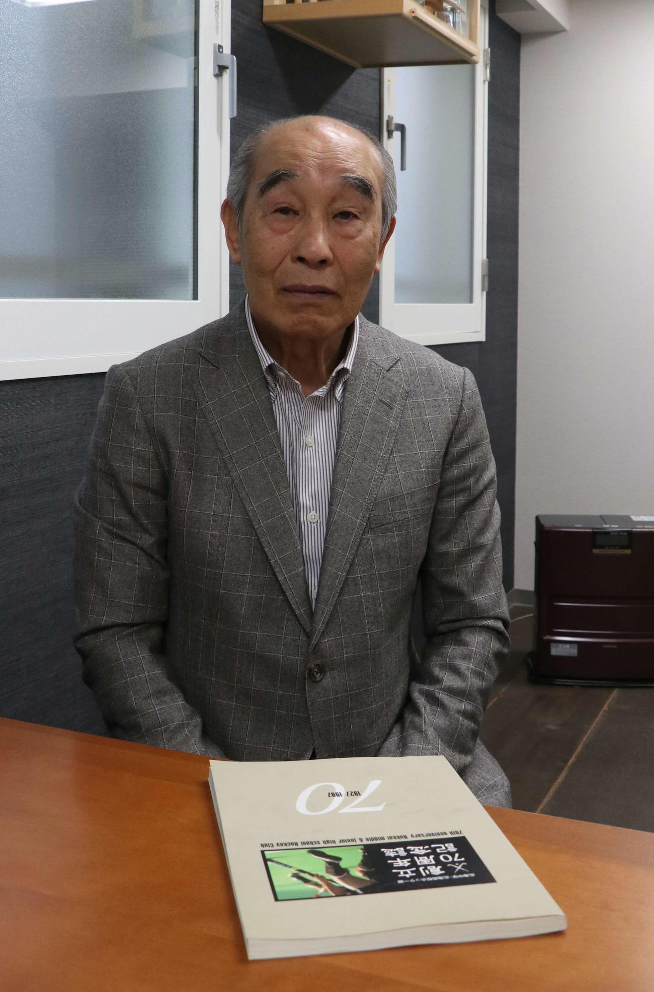 ホッケー日本代表として五輪3大会出場の勇崎