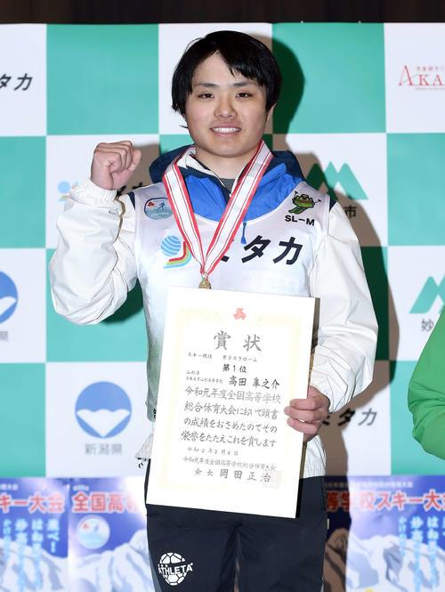 Photo of 男子回転で日大山形・高田隼之介V 全国高校スキー